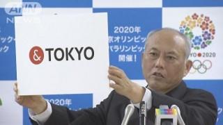 &TOKYO盗作疑惑ふたたび 東京都が調査開始(画像あり) …佐野研二郎の同僚の多摩美大教授のロゴにちょっと待った!