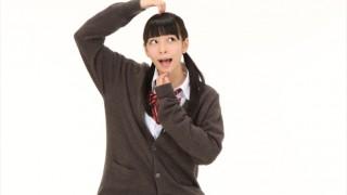 ミスiD2016ファイナリストの美少女61名をご覧ください(画像) 見た目が中学生のFカップ長澤茉里奈ちゃん(19) 「みてみてー!!お菓子のランドセル!!」