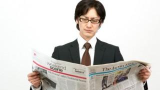 新聞はこれからも必要ですか?新聞の報道を信用できますか?…読売新聞全国世論調査結果