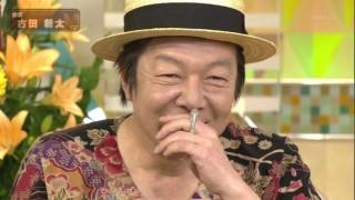 古田新太、セクハラ現場を撮られ炎上