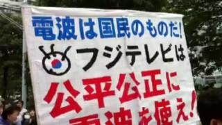 フジテレビ社員の給与スポンサーからクレーム受け80%減額クル━(゚∀゚)━!
