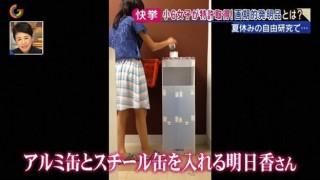 特許とった小6少女が可愛いと話題(画像・動画)…小6少女(愛知) 缶を自動分別するごみ箱で特許取得