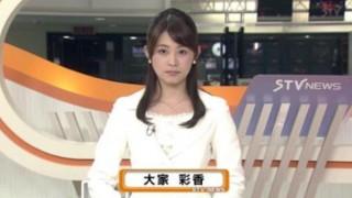 北海道の女子アナが悲惨な件