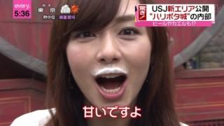 【画像】伊藤綾子とかいうガチ美人な女子アナウンサー まさに秋田美人っすな(*・ω・*)