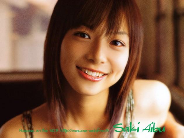 saki_aibu_01