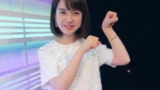 【画像】弘中綾香アナが可愛すぎてつらい・・・
