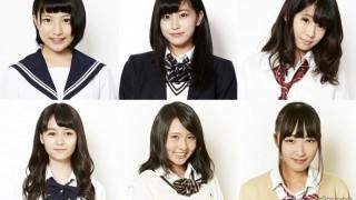 結果!日本一可愛い女子高生を決めるミスコン中部地方予選 ももちゃん圧倒的人気!ファイナリスト12人発表!!