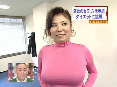 yashiroakistyle1