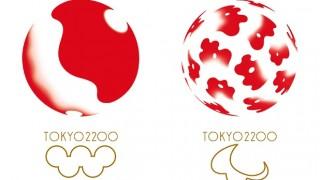 東京五輪エンブレム選考2位の原研哉氏デザインがカッコいい!もうこれでよくね( ̄▽ ̄) ※画像アリ※