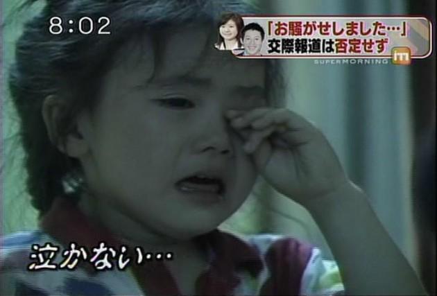 122831040874916418603_hukuharaaiyouysou1