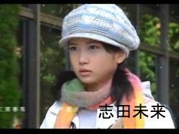 20111213_kazukienari_27