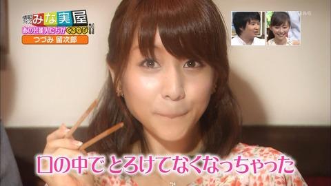 20121202_hujimori_20