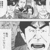 痴漢冤罪保険キタ━(゚∀゚)━!!!首都圏在住者に大人気 申込殺到!