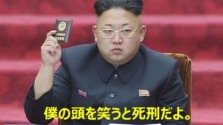 最新の北朝鮮の街並みをご覧ください(画像)