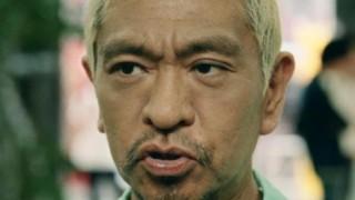 松本人志がホリエモンの炎上発言に言及「寿司職人が何年も修行するのはバカ」発言に正論ぶちかます