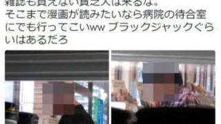 客の個人情報ばら撒いたセブン店員「自分の個人情報は晒さないで!」…セブンイレブン店員 コンビニ客盗撮・殺害教唆事件