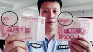 【中国の反応】世界中で日本だけ偽札がないのは何故なのか?