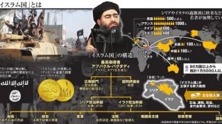 イスラム過激派のオフィシャルグッズがカッコイイと話題に…IS(イスラム国)関連ニュースまとめ