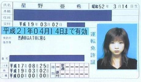 E38182E3818D