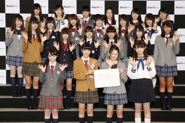 800px-欅坂46_1期生オーディション_合格者22人がお披露目