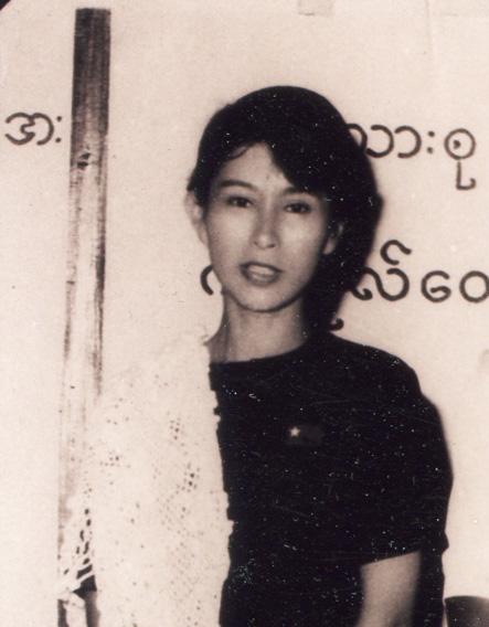 aun-young