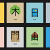 史上、最も複雑な漢字に中国人もびっくり 世界一難解な漢字biang(ビャン)をご覧ください…
