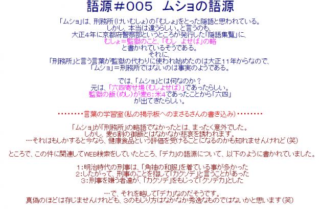 d87480bcfbae20e2c580faf6855baecd
