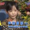 芦田愛菜ちゃん大人っぽい顔になる ついに恐れていた劣化の声も…(画像)