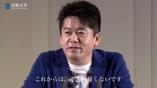 堀江貴文氏らに9千万円賠償命令!ライブドア粉飾決算 2ch「ホリエモン払えるの?」