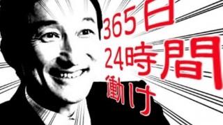 ワタミ、破綻へのカウントダウンキタ━(゚∀゚)━!!! 株式市場で先を見越した動き