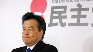 【速報】民主党、解散へwwwww