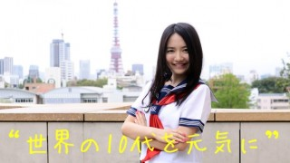 JK社長 椎木里佳さんの自撮り写真が島崎遥香(ぱるる)そっくりだと話題に(画像有)…女子高生社長がセルフィー公開