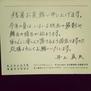 letter3-300x300