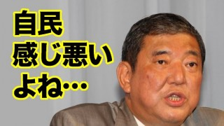 ユーキャン新語流行語大賞「政治色強すぎる」「選考委員が酷すぎる」の声 爆笑問題の太田ですら苦言