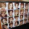 風俗でキャンセル料金6万円恐喝した女(27)のご尊顔を御覧ください(画像)