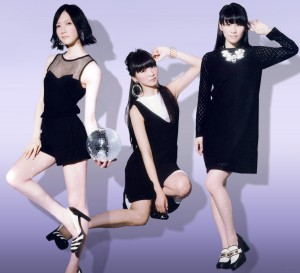perfume_voce