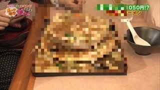 ラーメン好きのおまえら このメガ盛りラーメン(1050円)食べたいって思う(´・ω・`)?