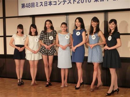 ミス日本2015