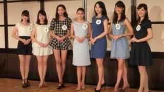 松野未佳さん(20) 維新・松野代表の娘 がそっくりでワロタwwwww※画像アリ※ / 第48回ミス日本コンテスト2016ファイナリスト