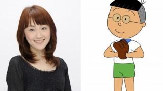2代目中島くん 落合るみさんの出演作品…サザエさん13日放送から登場!