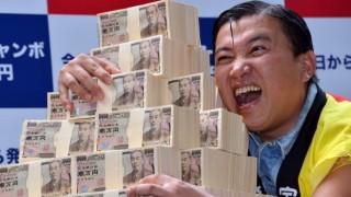 宝くじ購入歴40年 ベテラン男性の過去最高当選金額