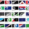 ニュージーランドの新しい国旗候補 暫定1位がこれ(画像)