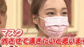 ざわちん マスクなしで広瀬すず・有村架純・北川景子のものまねメイク 2ch評価