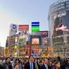 2060年の日本の人口ヤバすぎ 日本どうなんの(´・ω・`)