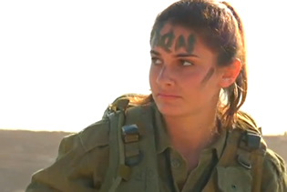 We_Salute_the_Women_of_the_IDF