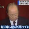 日本の韓国への謝罪の歴史を振り返ってみたwwwwwwwww