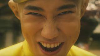松山ケンイチが尻まるだし放屁 実写版「珍遊記」予告編映像 完全にふりきった姿を披露