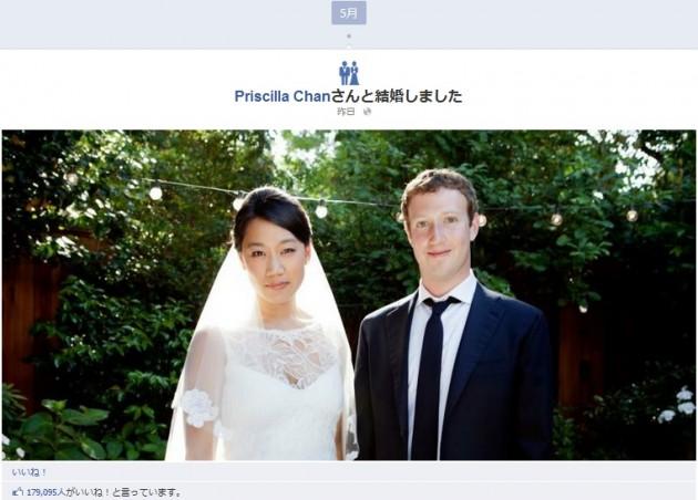 facebook_20120520