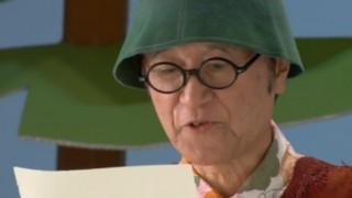 あの頃小さかった人たちへ ノッポさん(81)からメッセージ ※動画※
