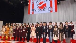 2015紅白出場に疑問符の人1000人アンケート結果 和田アキ子ぶっちぎりでワロタwwwww